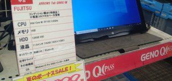 【処分特価!】FUJITSU/ARROWS Tab Q665/L