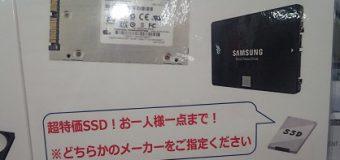 """【夏休み特価!】TOSHIBA/SAMSUNG製 2.5""""/SATA-III/SSD 128GB 【中古品】"""