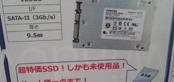 """【未使用品】TOSHIBA製 2.5""""/SATA-II/128GB SSD 入荷しました"""