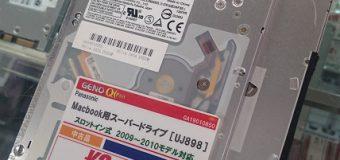 【Mac用】Panasonic/スロットイン式スリムドライブ [UJ898] 入荷しました