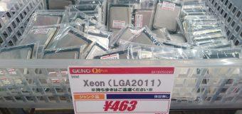 【ジャンク】Intel Xeon(LGA2011)各種【ワンコイン】