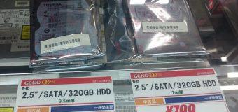 """【特価中古HDD】各社 2.5""""/SATA/320GB 9.5㎜/7㎜"""