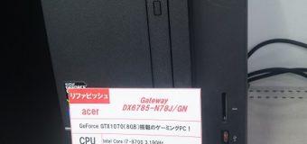 【リファビッシュ】acer/Gateway DX6785-N78/GN 入荷しました