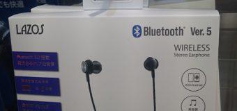 ネックバンドタイプ・Bluetoothワイヤレスイヤホン 入荷しました