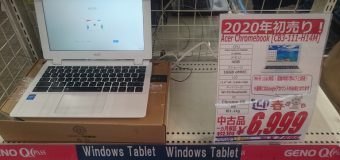 【2020年初売り】Acer/Chromebook CB3-111-H14M