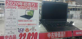 【2020年初売り】Lenovo/ThinkPad X250
