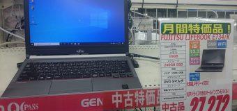 【再入荷】FUJITSU/LIFEBOOK E734/K