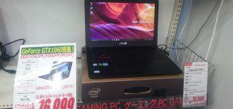 【ゲーミングノート】ASUS/FX502VM-DM334T 入荷しました