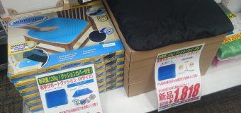 【再入荷】衝撃サポートクッション M/Lサイズ