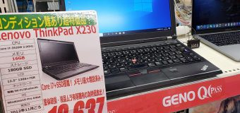 【難あり特価品】ThinkPad X230 入荷しました