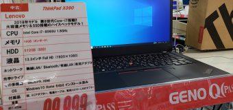Lenovo/ThinkPad X390 入荷しました