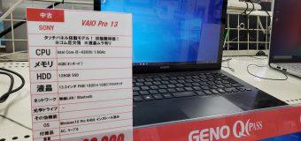 SONY/VAIO Pro 13 入荷しました