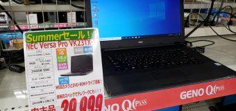 【Summerセール】NEC/Versa Pro VK23TX-T