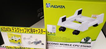 【特価品】AIDATA/デスクトップPC用キャスター