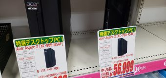 【特選デスクトップPC】Acer/Aspire X 2機種展示中!