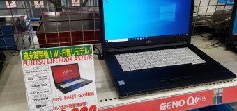 【歳末特価】FUJITSU/LIFEBOOK A576/R【台数限定】