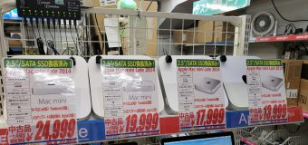 【SSD換装済み】Apple/Mac mini Late 2014 各種展示中!